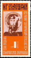 Bulgarie 1974. ~ YT 2114 - St Théodore, Icône, 10° S. - Gebraucht