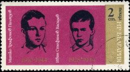Bulgarie 1975. ~ YT 2143 - Enfants Tombés Lutte Antifasciste - Gebraucht