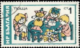 Bulgarie 1976. ~ YT 2207 - Jeux D'enfants - Gebraucht