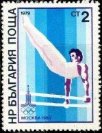 Bulgarie 1976. ~ YT 2477 - J.O. De Moscou. Barres Parallèles - Gebraucht
