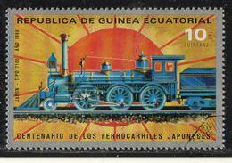 PIA  -1978 :  GUINEA EQUATORIALE : Locomotiva Antica Giapponese  Del 1880  - (Yv 120) - Guinea Equatoriale
