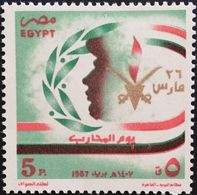 "Egypt 1987 Veteran""s Day - Unused Stamps"