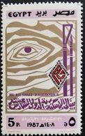 Egypt 1987 16th. Art Biennal Of Alexandria - Unused Stamps