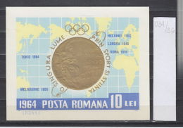 36K34 / 1964 Michel Nr. 59 - SPORT Gold Medal Winners Tokyo Imperf Block MNH ** Romania Rumanien - Blocks & Sheetlets