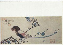 Japanese Colour-Print. Ichiryusai Hiroshige.  A-1427 - Fine Arts