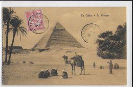 1913 - TYPE MOUCHON Du LEVANT UTILISEE à ALEXANDRETTE (TURQUIE) - CARTE => PARIS - Briefe U. Dokumente