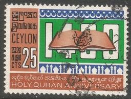 Ceylon. 1968 1400th Anniv Of The Holy Qoran. 25c Used. SG 541 - Sri Lanka (Ceylon) (1948-...)