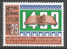 Ceylon. 1968 1400th Anniv Of The Holy Qoran. 25c MH. SG 541 - Sri Lanka (Ceylon) (1948-...)