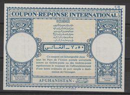 Madagascar UPU Union Postale Universelle C22 COUPON-REPONSE INTERNATIONAL IRC IAS CRI - Afghanistan