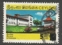 Ceylon. 1971 Surcharges. 5c On 4c Used. SG 582 - Sri Lanka (Ceylon) (1948-...)