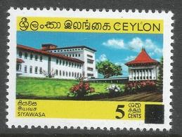 Ceylon. 1971 Surcharges. 5c On 4c MNH. SG 582 - Sri Lanka (Ceylon) (1948-...)