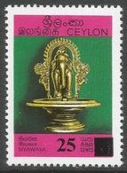 Ceylon. 1971 Surcharges. 25c On 6c MNH. SG 586 - Sri Lanka (Ceylon) (1948-...)