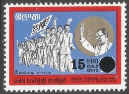 Ceylon. 1971 Surcharges. 15c On 6c MNH. SG 584 - Sri Lanka (Ceylon) (1948-...)