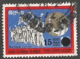 Ceylon. 1971 Surcharges. 15c On 6c Used. SG 584 - Sri Lanka (Ceylon) (1948-...)