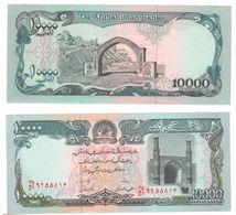 Afghanistan 10000 Afganis - Afghanistan