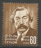 Ceylon. 1969 EW Perera Commemoration. 60c MNH. SG 547 - Sri Lanka (Ceylon) (1948-...)