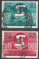 Ceylon. 1969 50th Anniv Of International Labour Organisation (ILO)  Used Complete Set. SG 553-554 - Sri Lanka (Ceylon) (1948-...)