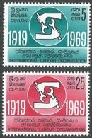 Ceylon. 1969 50th Anniv Of International Labour Organisation (ILO)  MNH Complete Set. SG 553-554 - Sri Lanka (Ceylon) (1948-...)