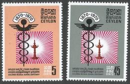Ceylon. 1970 Centenary Of Colombo Medical School.  MNH Complete Set. SG 568-569 - Sri Lanka (Ceylon) (1948-...)