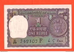 India Inde One Rupee - India