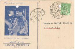 29258. Entero Postal JAIPUR (INdia) 1956. CINE, Cinema, Film, Indi Movie - Lettres & Documents