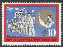 Ceylon. 1970 Definitive Issue. National Front Government. 10c MNH. SG 570 - Sri Lanka (Ceylon) (1948-...)