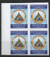 Cameroun Cameroon Kamerun 2002 Mi. 1248 Imperf Ungezähnt Non Dentelé 71e Assemblée INTERPOL Yaoundé Bloc De 4 Block Of 4 - Cameroun (1960-...)