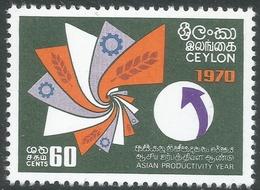 Ceylon. 1970 Asian Productivity Year. 60c MNH. SG 565 - Sri Lanka (Ceylon) (1948-...)