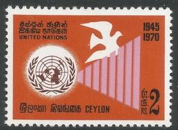 Ceylon. 1970 25th Anniv Of United Nations. 2r MNH. SG 571 - Sri Lanka (Ceylon) (1948-...)