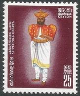 Ceylon. 1970 152nd Death Anniv Of Keppetipola Dissawa. 25c MNH. SG 572 - Sri Lanka (Ceylon) (1948-...)