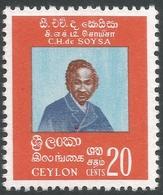 Ceylon. 1971 135th Birth Anniv Of CH De Soysa. 20c MNH. SG 574 - Sri Lanka (Ceylon) (1948-...)
