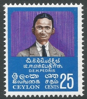 Ceylon. 1971 DEH Pedris Commemoration. 25c MNH. SG 575 - Sri Lanka (Ceylon) (1948-...)