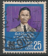 Ceylon. 1971 DEH Pedris Commemoration. 25c Used. SG 575 - Sri Lanka (Ceylon) (1948-...)