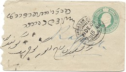 2 Small Letters India Postage Half Anna, 9.12.1905 & 4.11.1900 (one Letter&one Part Of Letter) 4 Scans - Inde