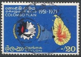 Ceylon. 1971 20th Anniv Of Colombo Plan. 20c Used. SG 587 - Sri Lanka (Ceylon) (1948-...)