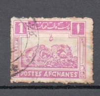 AFGHANISTAN POSTES 1 - Afghanistan