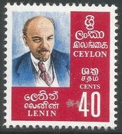 Ceylon. 1971 Lenin Commemoration. 40c MNH. SG 576 - Sri Lanka (Ceylon) (1948-...)
