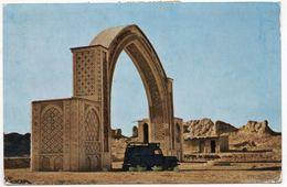 CP AFGHANISTAN - Fort De Ghazni Aux Portes De KABOUL ?  A Circulée (réf A361) - Afghanistan