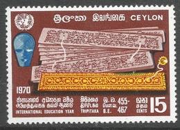 Ceylon. 1970 International Education Year. 15c MNH. SG 573 - Sri Lanka (Ceylon) (1948-...)