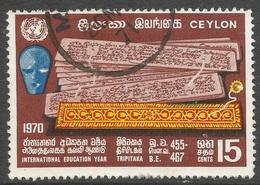 Ceylon. 1970 International Education Year. 15c Used. SG 573 - Sri Lanka (Ceylon) (1948-...)