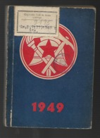 SLOVENIA, FIREFIGHTER CALENDAR, GASILSKI KOLEDAR, 1949 - Books, Magazines, Comics