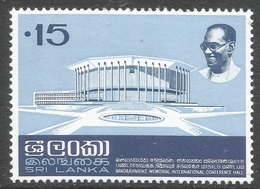 Sri Lanka. 1973 Opening Of Bandaranaike Memorial Hall. 15c MNH. SG 598 - Sri Lanka (Ceylon) (1948-...)