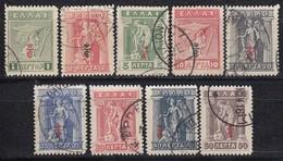 GRIECHENLAND 1916 -  MiNr: 210-226 - 9 Werte  Used - Griechenland