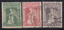 GRIECHENLAND 1917 -  MiNr: 227-237 - 3 Werte  Used - Griechenland