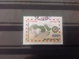 Tunesië / Tunisia - Dag Van De Post (600) 2012 - Tunesië (1956-...)