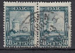 GRIECHENLAND 1927 -  MiNr: 308 Paar Used - Griechenland