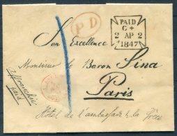 1847 GB London Paid Cover - Baron Sina, Paris Fance. Jewish Banker, Judaica. Hungary - 1840-1901 (Victoria)