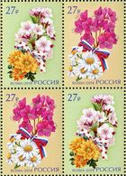 Russia 2018 - Block Of 4 Joint Issue Of Russian Federation And Japan Flowers Plants Flora Nature Flower Plant Stamps MNH - Joint Issues