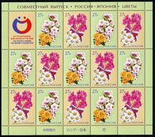 Russia 2018 - One Sheet Joint Issue Of Russian Federation And Japan Flowers Plants Flora Nature Flower Plant Stamps MNH - Joint Issues