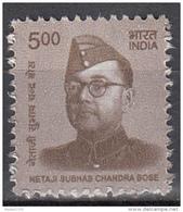 INDIA, 2015, 2016, Definitive, Definitives, Netaji Subhas Chandra Bose, Makers Of India, 1v, MNH, (**) - Nuevos